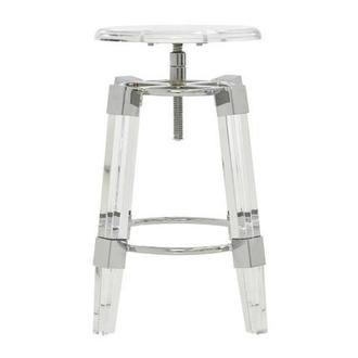 Julie Clear Adjustable Stool