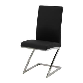 Jade Black Side Chair