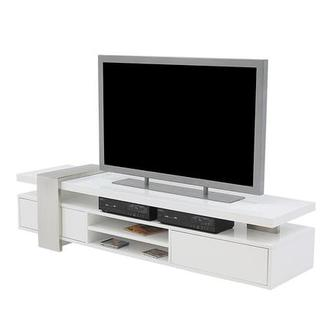 Totem White TV Stand