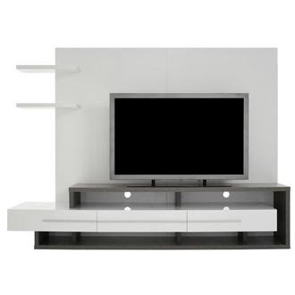 Avanti Gray/White Wall Unit